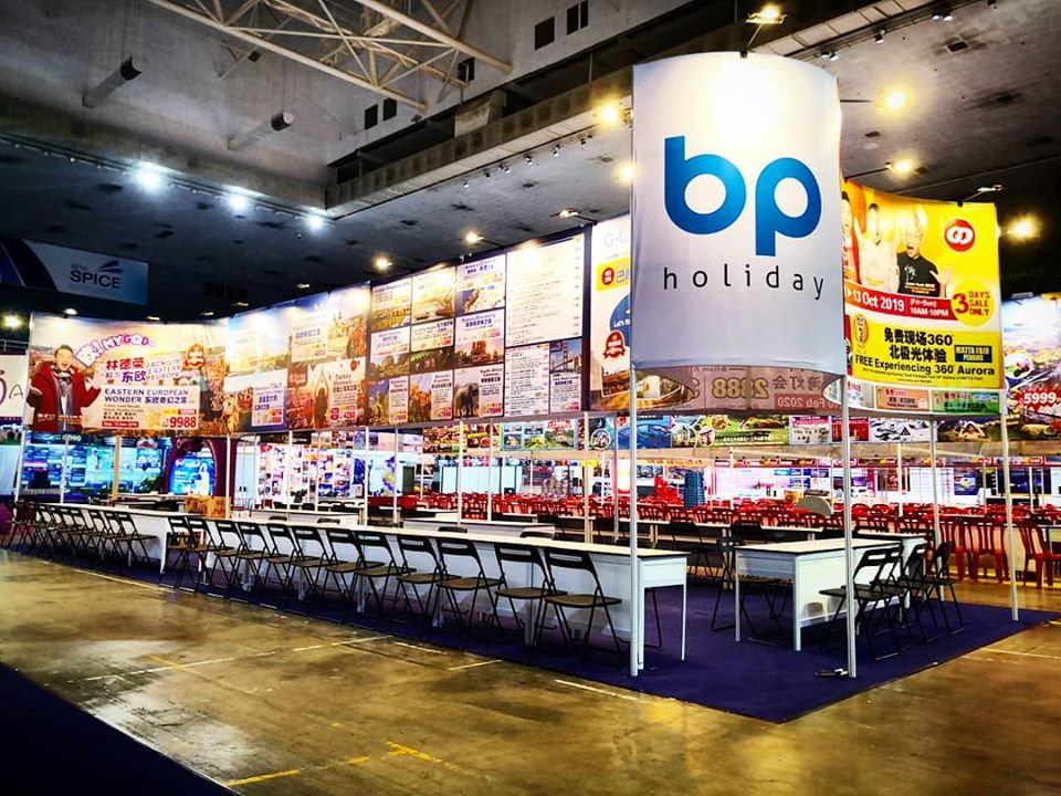 BP Upgraded system booth 1